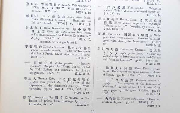 DOUGLAS, ROBERT KENNAWAY - Catalogue of Japanese Printed Books and Manuscripts in the Library of the British Museum Acquired During the Years 1899-1903 - Supplement to 1898 Volume