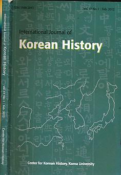 DUNCAN, JOHN B [ED] - International Journal of Korean History. Vol 17. No 1. February 2012
