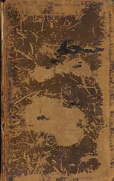 CRAYON, GEOFFREY [WASHINGTON IRVING] - Bracebridge Hall; or, the Humorists. Volume II [of II]